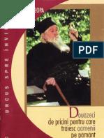 List pantis pdf octavian musai