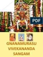 Swami Vivekanandha