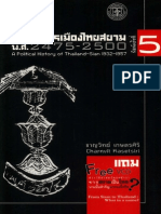 A Political History of Thailand-siam 1932-1957