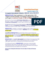 Broiler Plusz Profile - c(1)