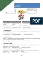 1392231176_A1_L4.pdf