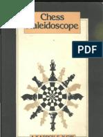 Anatoly Karpov & Gik - Chess Kaleidoscope