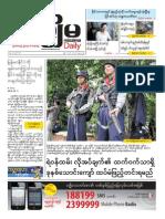 Mizzima Newspaper Vol.3 No.68 (11!6!2014) PDF