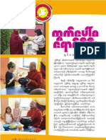 Burmese magazine