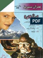 Imran series by ibne safi:IS_Jild_22.