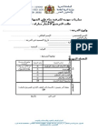 Fiche Candidature Diplomes Juin2014