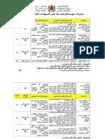 calendrier-dipJuin140521