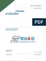 IEC 62305.2-2010
