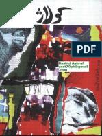 Collage Karachi Issue 3 July 2014
