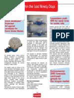 Dorot's News - water-meter protected lid & Dorot's new standarts