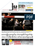 Mizzima Newspaper Vol.3 No.69 (12!6!2014) PDF