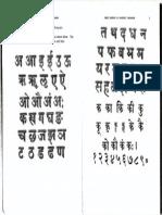How to Write Devanagari