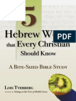 5 Hebrew Words that Every Christian Should Know
