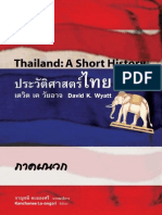 Thailand a Short History