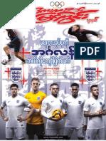 sportsview_3-23