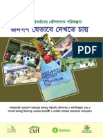 Bangladesh Climate Change Strategy and Action Plan (BCCSAP)