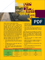 Climate Finance and Planning in Bangladesh_in Bangla