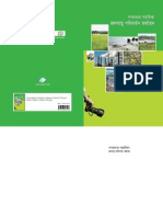 A Media Toolkit on Climate Finance Monitoring
