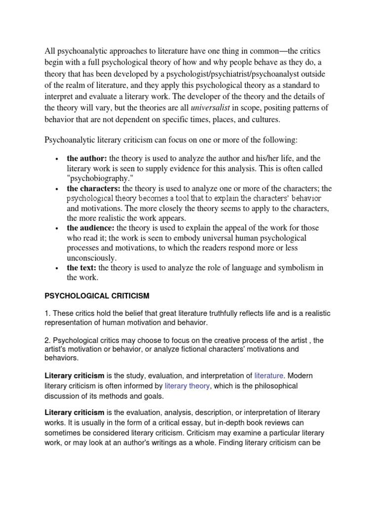 psychoanalytic essay