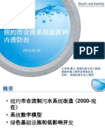 PD FQ China Presentation