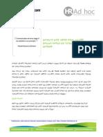 HR ad hoc n° 24.pdf