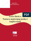 Maternji Jezik i Književnost