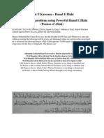Ayat E Kareema - Hamd E Illahi
