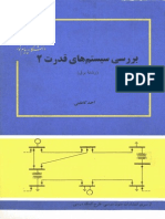 Ahad Kazemi Barresi2
