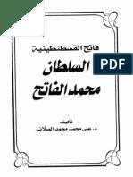 Muhammad Fatih