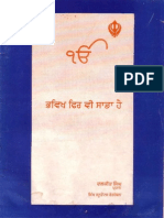 Future is Ours (Bavikh Phir Ve Saada Hai) Document Reviewing Sikh Militant Movement