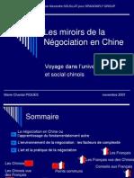 Les Miroirs de La Negociation en Chine