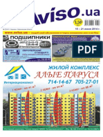 AvisoKharkov22(419) Blue Part