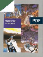 Phantasy Star Official Production Compendium (Softbank, 1995)