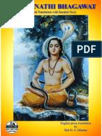 Shri Eknathi Bhagawat
