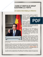 In China, Local Leaders Defy Beijing on Reforms - Investing Guide at Deep Blue Group Publications LLC Tokyo