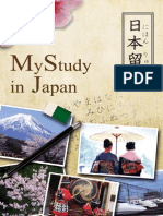 My Study in Japan 2013dsfs