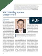 56 smartgrid pdf