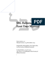 SBLHebrew Manual