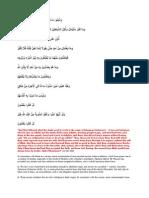Magic and Islam Sura Baqara Verse 102 Tafseer