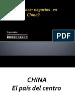 chinaenero2011-110308113951-phpapp01