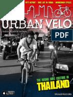 Urban Velo 42