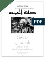 Salatul Jumuah in the Eyes of Shaheed Mutahhari