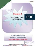 Phsics Solutions Ch 4 2