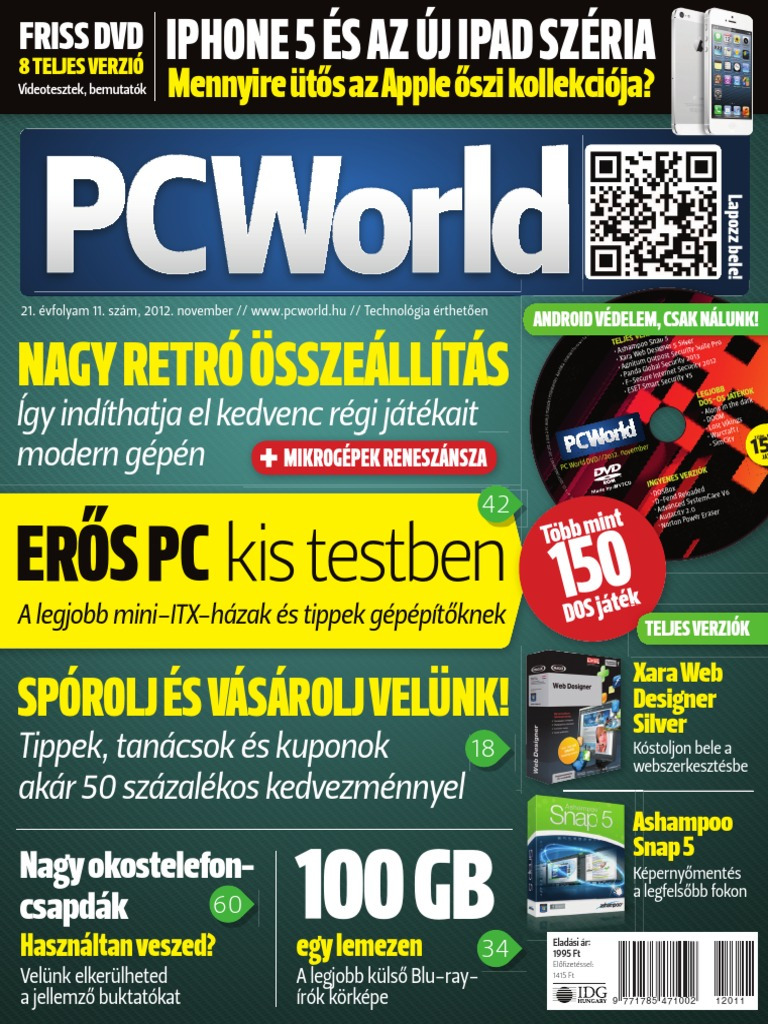 e3178ac9d344 PCWorld_2012_11