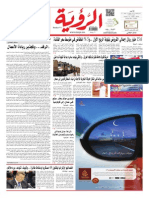 Alroya Newspaper 15-06-2014