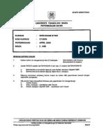 Uitm CTU Past Year Exam Paper