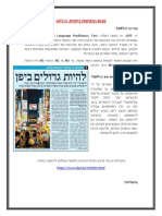 JLPT Information