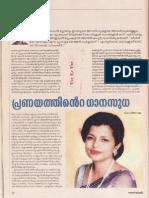 Sudha Malhothra