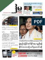 Mizzima Newspaper Vol.3 No.71 (16!6!2014) PDF