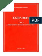 ТАЈНЕ ВЕРЕ 1